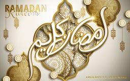 Diseño de la caligrafía para el Ramadán