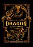 Diseño de la camiseta del dragón Imágenes de archivo libres de regalías