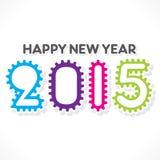 Diseño de la Feliz Año Nuevo 2015 Foto de archivo