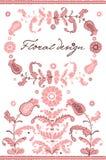 Diseño de la flor. Imagen de archivo libre de regalías