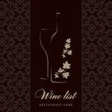 Diseño de la lista de vino Imágenes de archivo libres de regalías