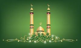 Diseño de la mezquita del vector libre illustration