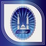 Diseño de la mezquita del vector stock de ilustración