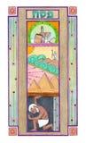 Diseño de la pascua judía imagen de archivo