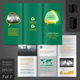 Diseño de la plantilla del prospecto Imágenes de archivo libres de regalías
