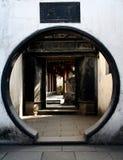 Diseño de la puerta del círculo Fotografía de archivo libre de regalías