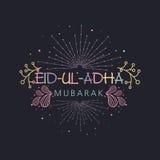 Diseño de la tarjeta de felicitación para la celebración de Eid al-Adha Fotografía de archivo libre de regalías