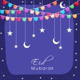 Diseño de la tarjeta de felicitación para la celebración de Eid Mubarak ilustración del vector