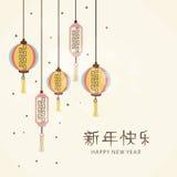 Diseño de la tarjeta de felicitación para las celebraciones de la Feliz Año Nuevo Fotografía de archivo