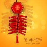 Diseño de la tarjeta de felicitación para las celebraciones de la Feliz Año Nuevo Foto de archivo libre de regalías