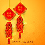Diseño de la tarjeta de felicitación para las celebraciones de la Feliz Año Nuevo Fotos de archivo libres de regalías