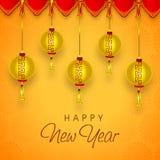 Diseño de la tarjeta de felicitación para las celebraciones de la Feliz Año Nuevo Imagenes de archivo