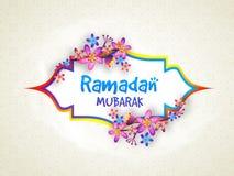 Diseño de la tarjeta de felicitación para Ramadan Mubarak Imágenes de archivo libres de regalías