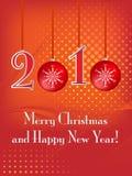 Diseño de la tarjeta de Navidad Imagen de archivo