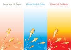 Diseño de los pescados del estilo chino del vector Imagen de archivo