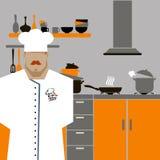 Diseño de personaje de dibujos animados de Serving Food Realistic del cocinero del cocinero Imagen de archivo
