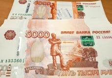 Diseño de ruso cinco mil rublos de billetes de banco Imagen de archivo