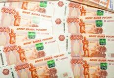 Diseño de ruso cinco mil rublos de billetes de banco Fotografía de archivo