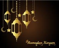 Diseño de saludo islámico del kareem del Ramadán con la linterna y la caligrafía ilustración del vector