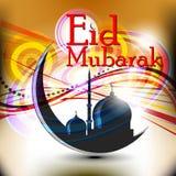Tarjeta de felicitación islámica para Eid Mubarak Fotografía de archivo