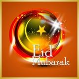 Tarjeta de felicitación islámica para Eid Mubarak Fotografía de archivo libre de regalías
