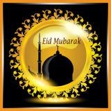 Tarjeta de felicitaciones islámica para Eid Mubarak Fotografía de archivo
