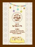 Diseño de tarjeta de la invitación de la celebración del partido de Ramadan Kareem Iftar ilustración del vector