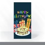 Diseño de tarjeta de la invitación del partido, plantilla Imagen de archivo