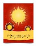 Diseño de tarjeta de Shrovetide Imagen de archivo