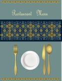 Diseño de tarjeta del menú Foto de archivo
