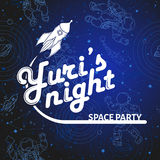Diseño de tarjeta del partido del espacio del mundo Bandera o aviador de la noche del ` s de Yuri 12 de abril día del cosmonauta Fotografía de archivo