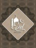 Diseño de tarjeta elegante de Eid Mubarak Foto de archivo libre de regalías