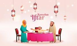 Diseño de tarjeta hermoso de la invitación para Iftar en el mes santo de Rama stock de ilustración