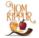 Diseño de Yom Kippur Fotografía de archivo libre de regalías