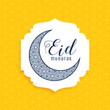 Diseño decorativo de la luna de Mubarak del eid de Cresent stock de ilustración