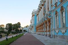 Diseño decorativo de las fachadas de Catherine Palace Ciudad de Pushkin imagenes de archivo