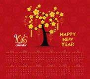 Diseño 2016 del árbol del calendario para la celebración china del Año Nuevo Fotos de archivo