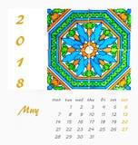 Diseño 2018 del aviador de la plantilla del calendario de escritorio Azulejos decorativos Fotografía de archivo libre de regalías