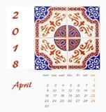 Diseño 2018 del aviador de la plantilla del calendario de escritorio Azulejos decorativos Fotos de archivo libres de regalías
