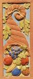 Diseño del azulejo de la cornucopia Fotografía de archivo