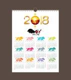 Diseño del calendario 2018 Año Nuevo chino, el año de la linterna poligonal del perro Sistema de 12 meses ilustración del vector