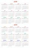 diseño 2018-2019 del calendario de 12 meses Fotos de archivo