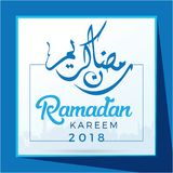 Diseño del cartel del ejemplo de Ramadan Kareem Tarjeta de felicitación santa islámica del mes Imagen de archivo libre de regalías