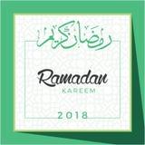 Diseño del cartel del ejemplo de Ramadan Kareem Tarjeta de felicitación santa islámica del mes Fotografía de archivo libre de regalías