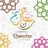 Diseño del cartel del ejemplo de Ramadan Kareem Tarjeta de felicitación santa islámica del mes Fotos de archivo libres de regalías