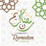 Diseño del cartel del ejemplo de Ramadan Kareem Tarjeta de felicitación santa islámica del mes Foto de archivo