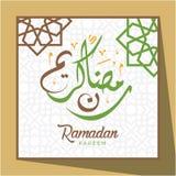 Diseño del cartel del ejemplo de Ramadan Kareem Tarjeta de felicitación santa islámica del mes Imágenes de archivo libres de regalías