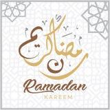 Diseño del cartel del ejemplo de Ramadan Kareem Tarjeta de felicitación santa islámica del mes Fotos de archivo