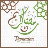Diseño del cartel del ejemplo del vector de Ramadan Kareem Tarjeta de felicitación santa islámica del mes Imagen de archivo libre de regalías