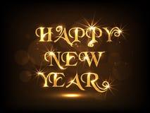 Diseño del cartel o de la bandera para la celebración 2015 de la Feliz Año Nuevo Fotografía de archivo
